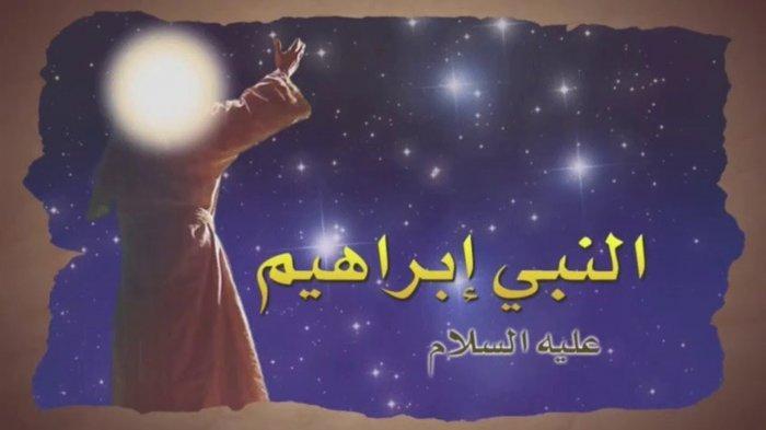 Ilustrasi Nabi Ibrahim AS