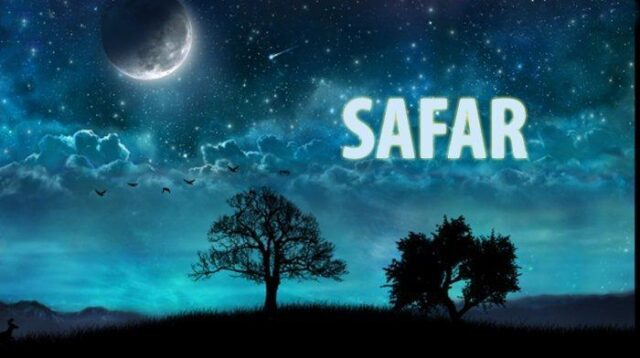 Ilustrasi Bulan Safar